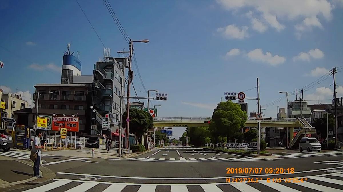 f:id:japan_route:20190901160047j:plain