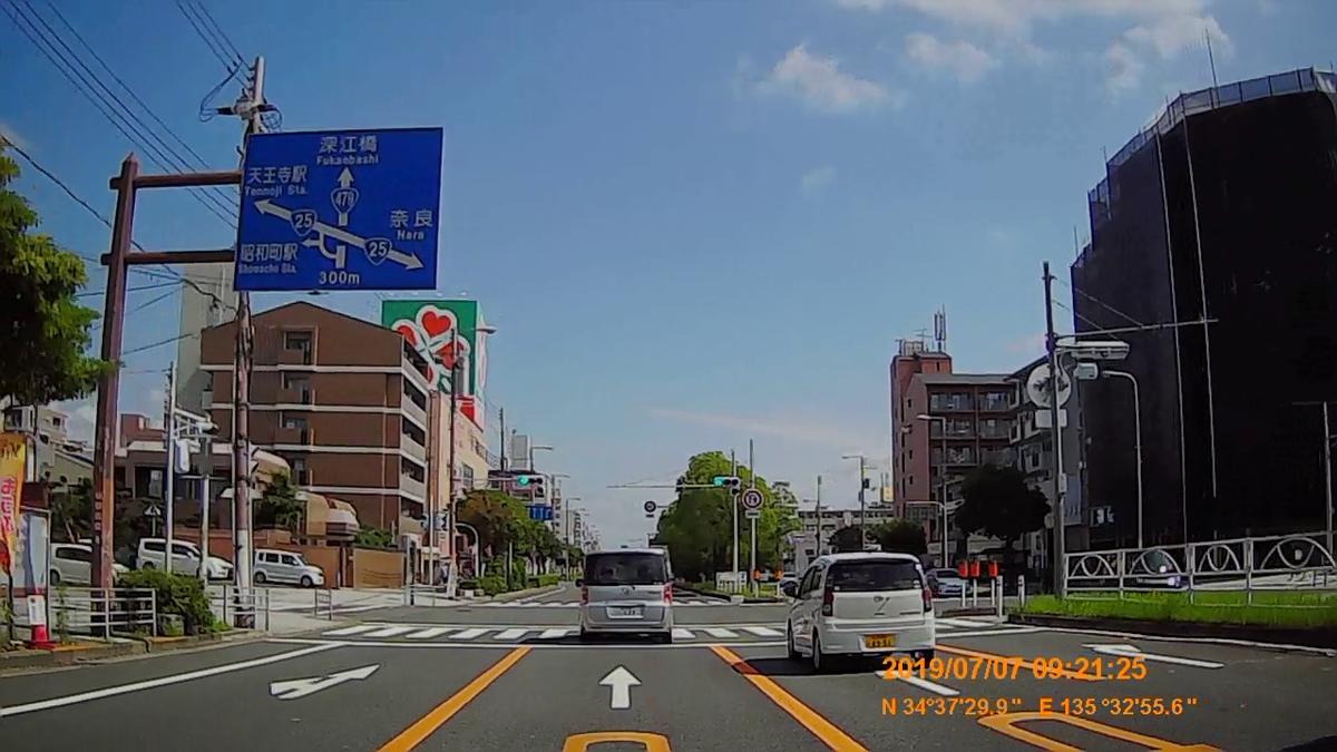 f:id:japan_route:20190901160055j:plain