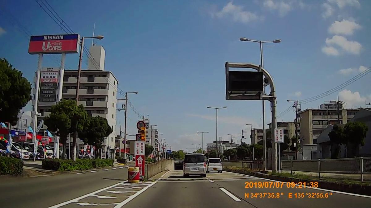 f:id:japan_route:20190901160058j:plain