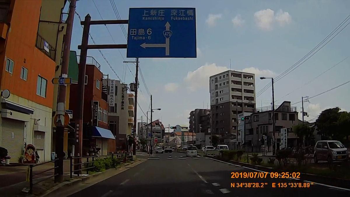 f:id:japan_route:20190901160158j:plain