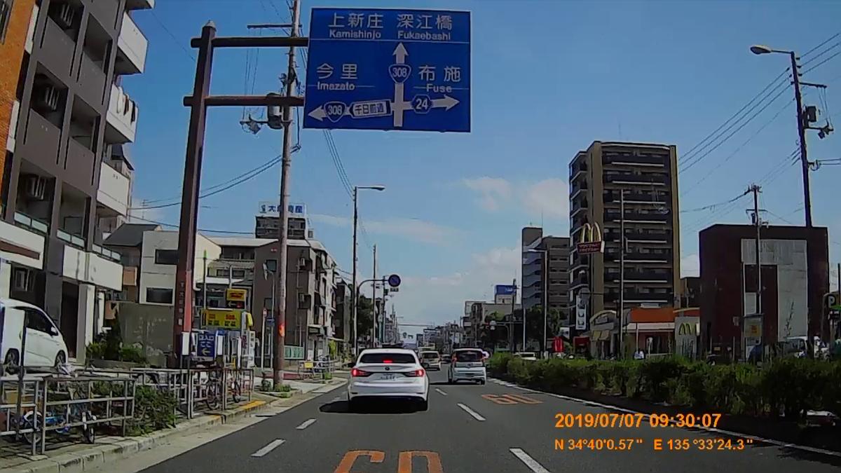 f:id:japan_route:20190901160234j:plain