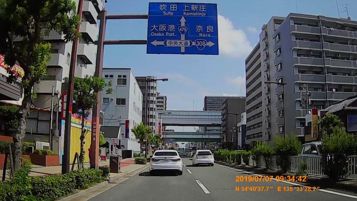 f:id:japan_route:20190901160331j:plain