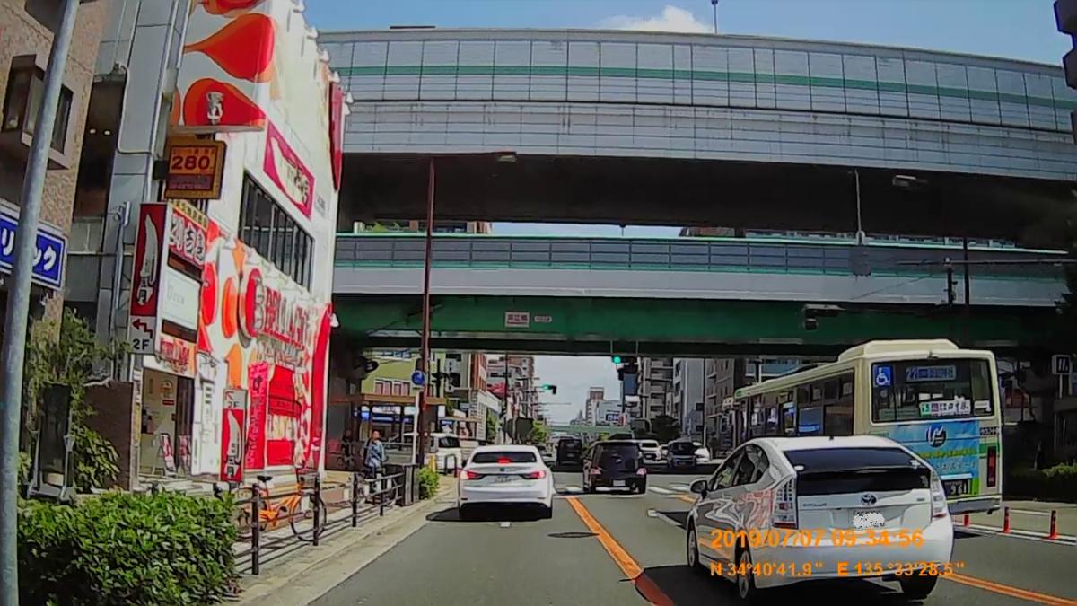 f:id:japan_route:20190901160336j:plain