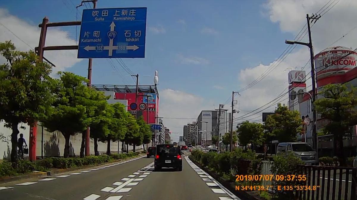f:id:japan_route:20190901160420j:plain