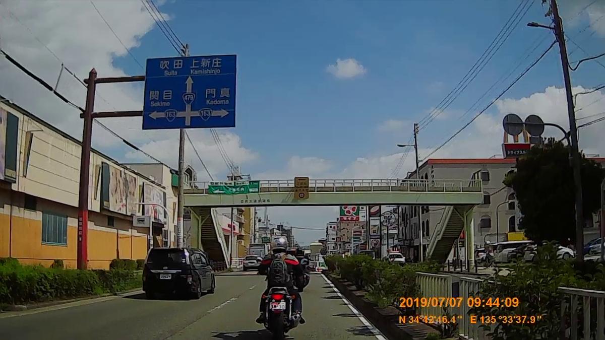f:id:japan_route:20190901160435j:plain