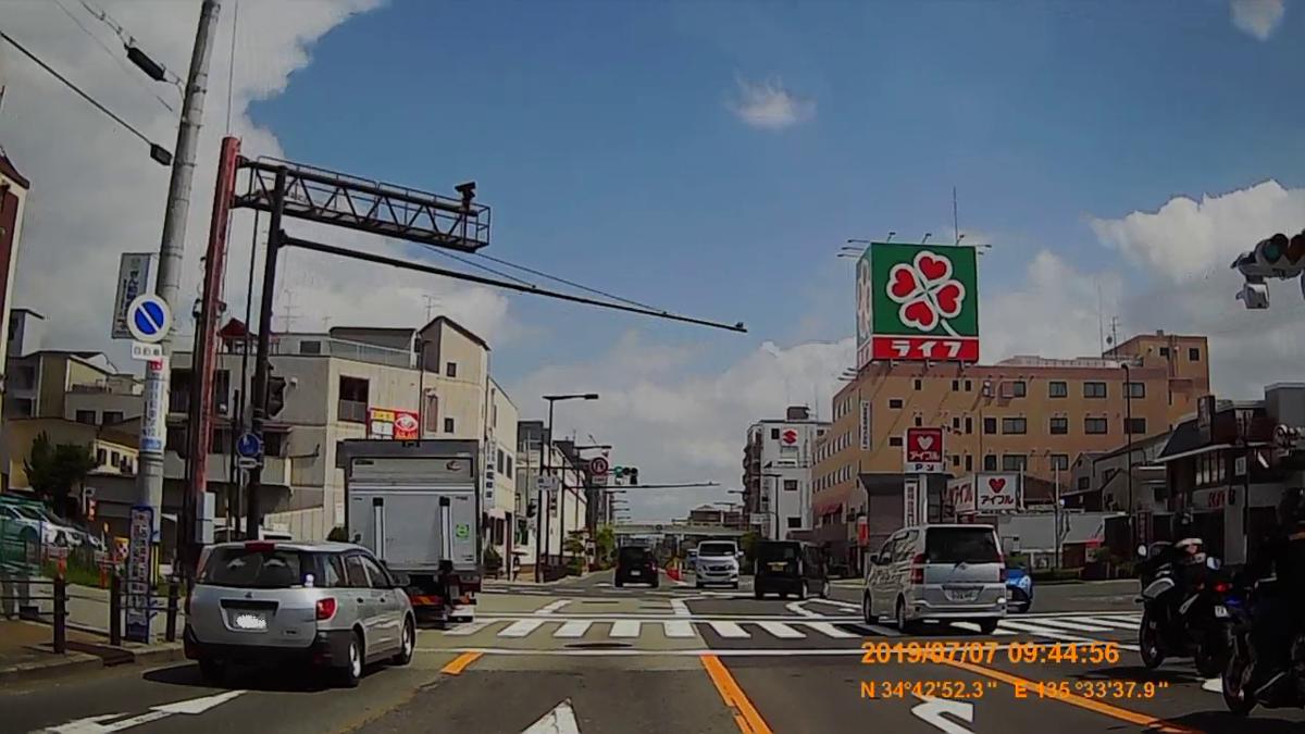 f:id:japan_route:20190901160437j:plain