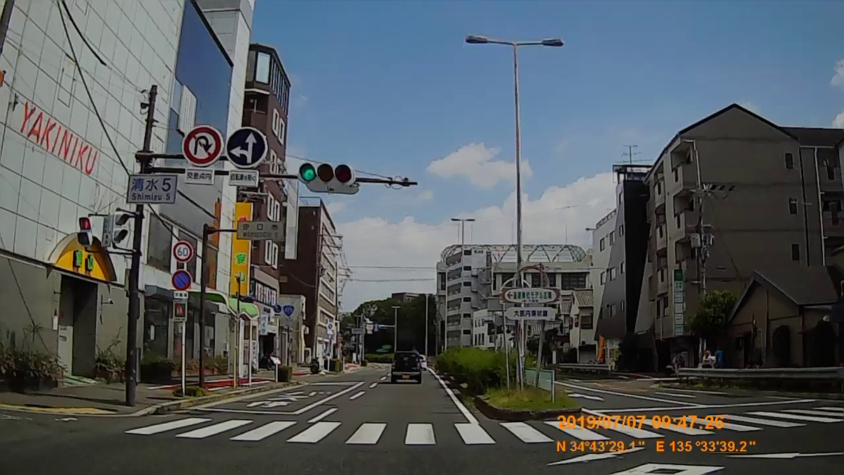 f:id:japan_route:20190901160457j:plain