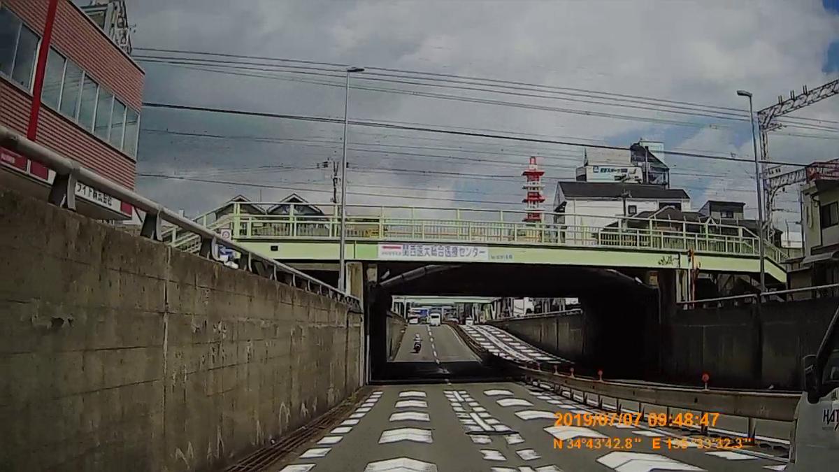 f:id:japan_route:20190901160518j:plain