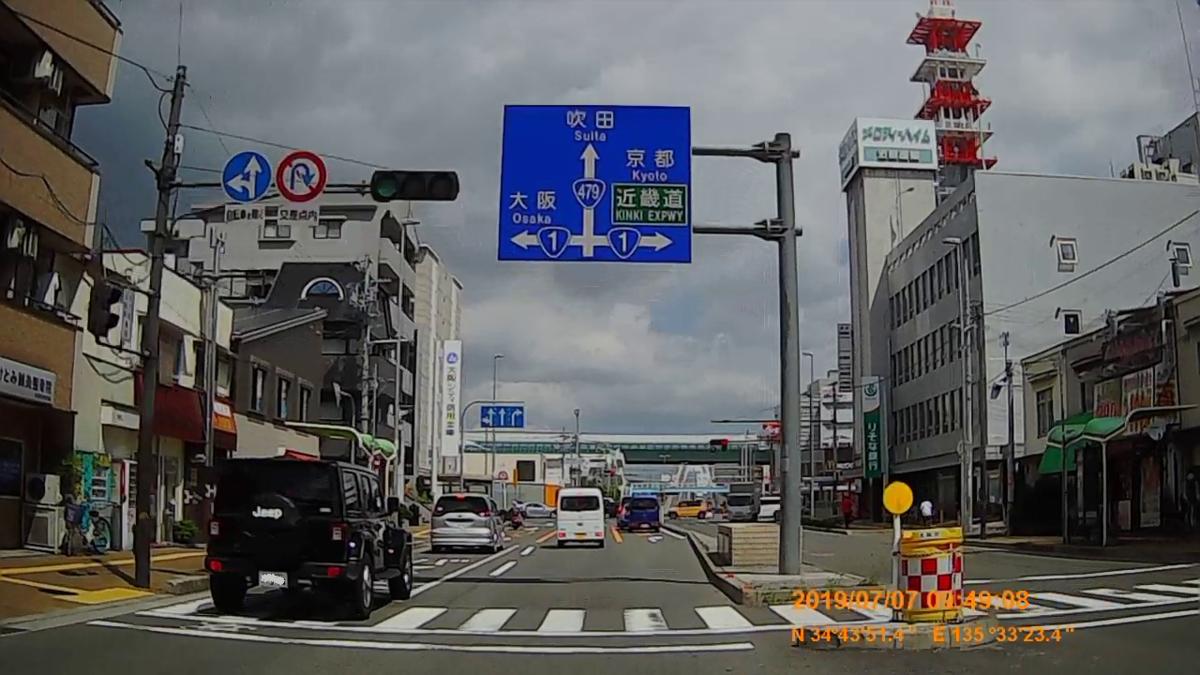 f:id:japan_route:20190901160534j:plain