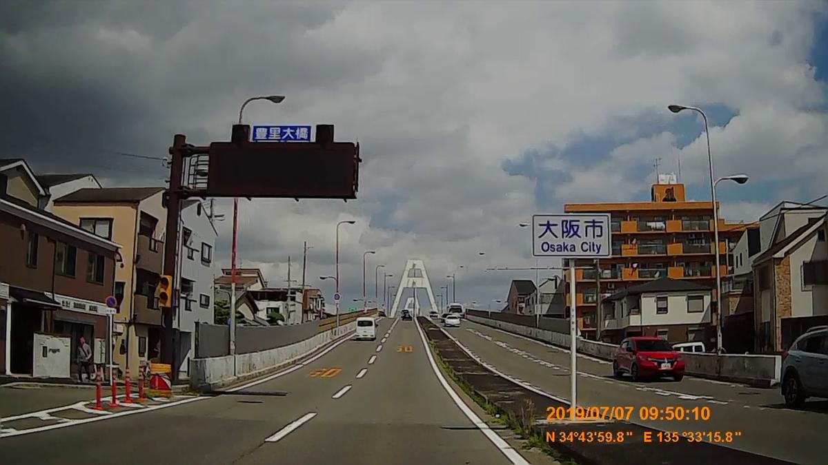 f:id:japan_route:20190901160603j:plain