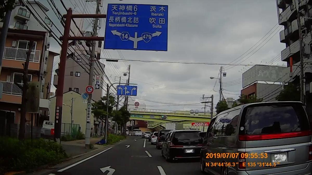 f:id:japan_route:20190901160645j:plain