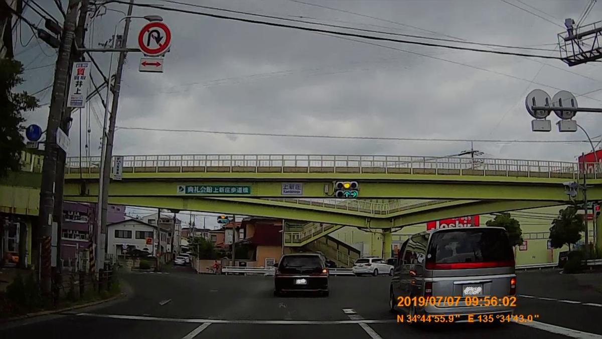 f:id:japan_route:20190901160646j:plain