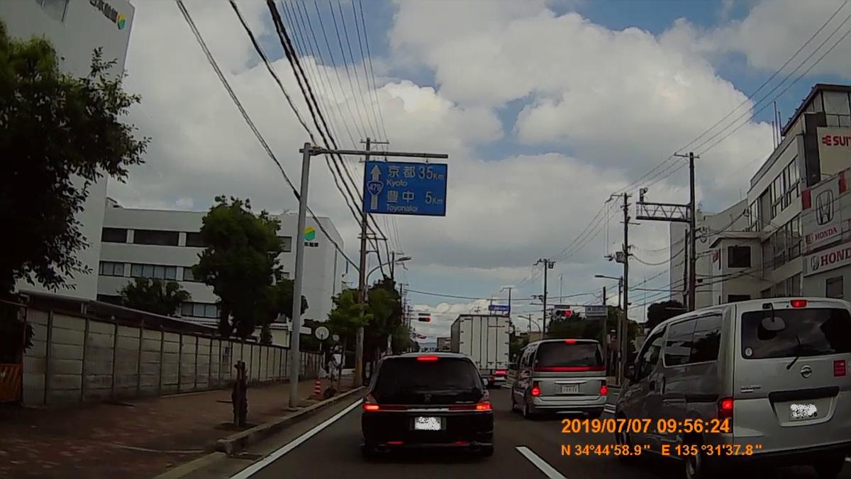 f:id:japan_route:20190901160705j:plain