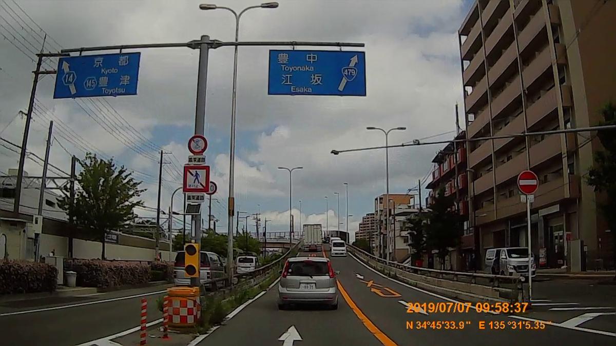 f:id:japan_route:20190901160753j:plain