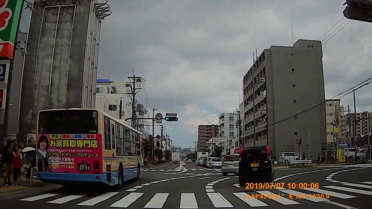 f:id:japan_route:20190901160826j:plain