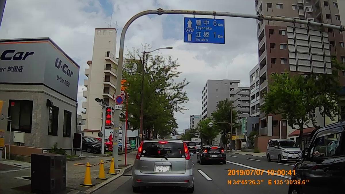 f:id:japan_route:20190901160855j:plain