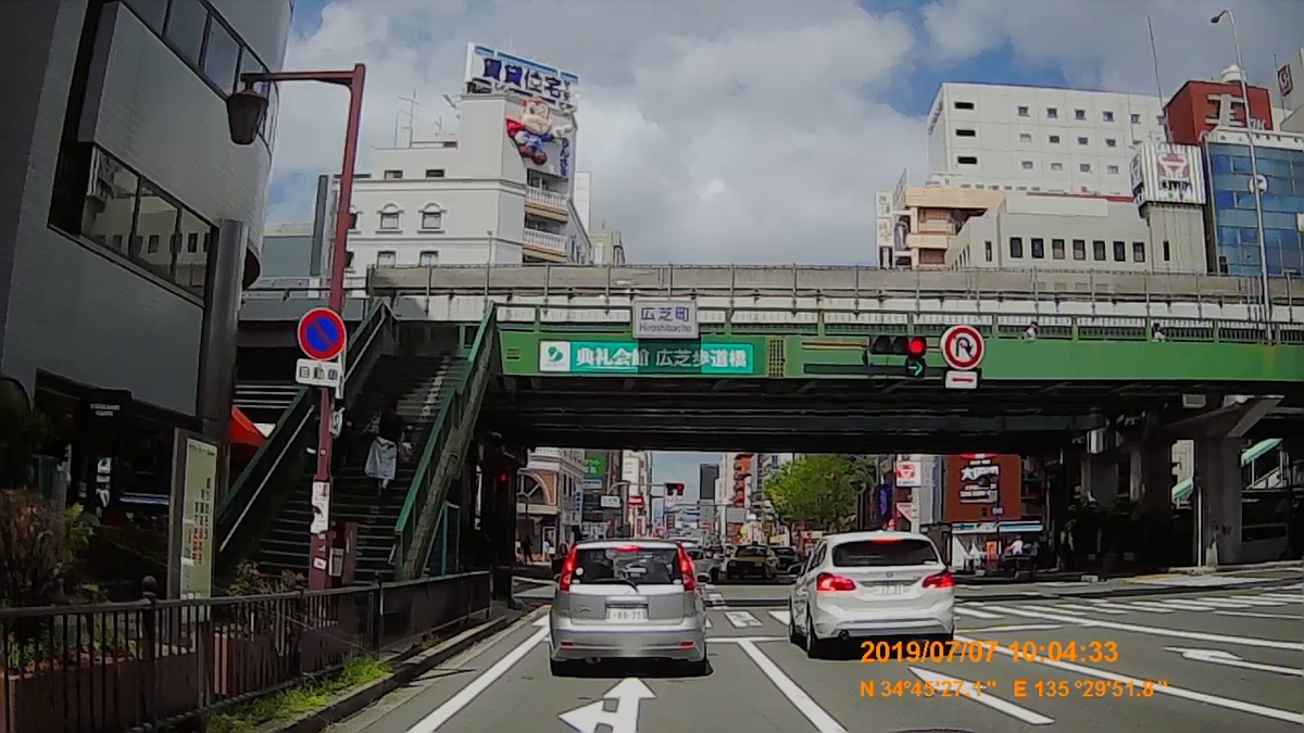 f:id:japan_route:20190901160907j:plain