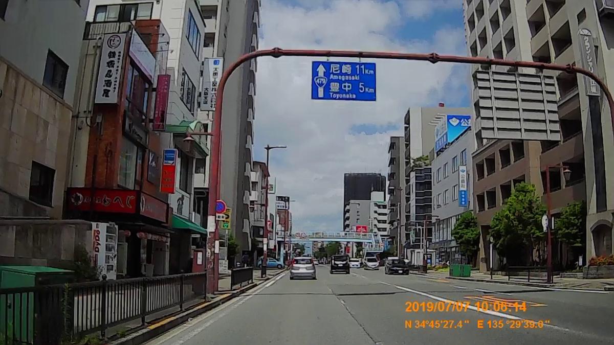 f:id:japan_route:20190901160928j:plain