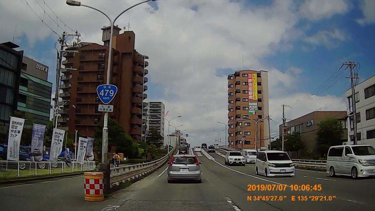 f:id:japan_route:20190901160941j:plain