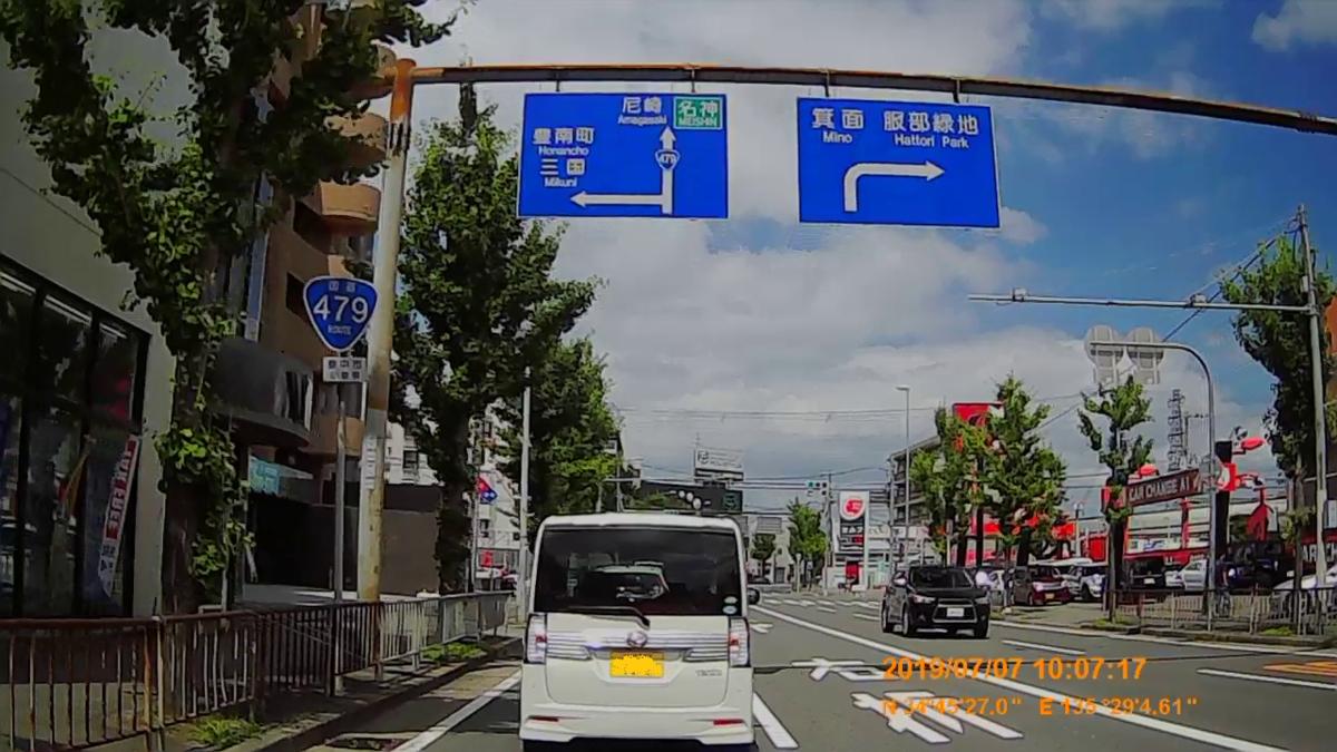 f:id:japan_route:20190901161004j:plain