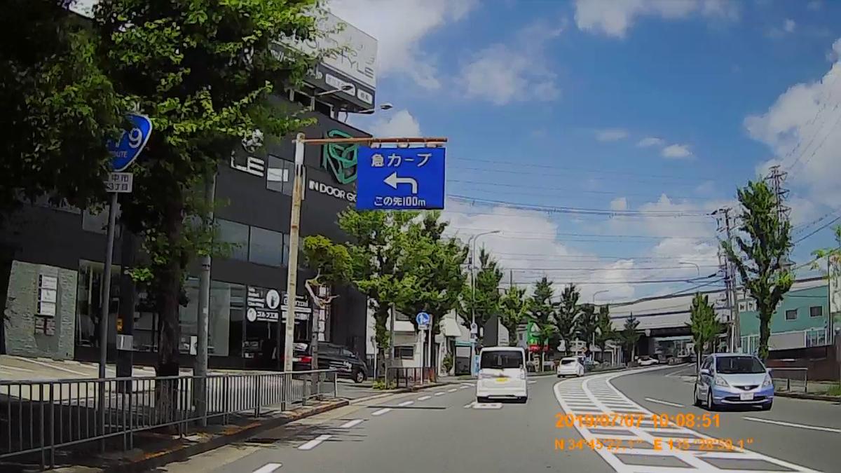 f:id:japan_route:20190901161014j:plain