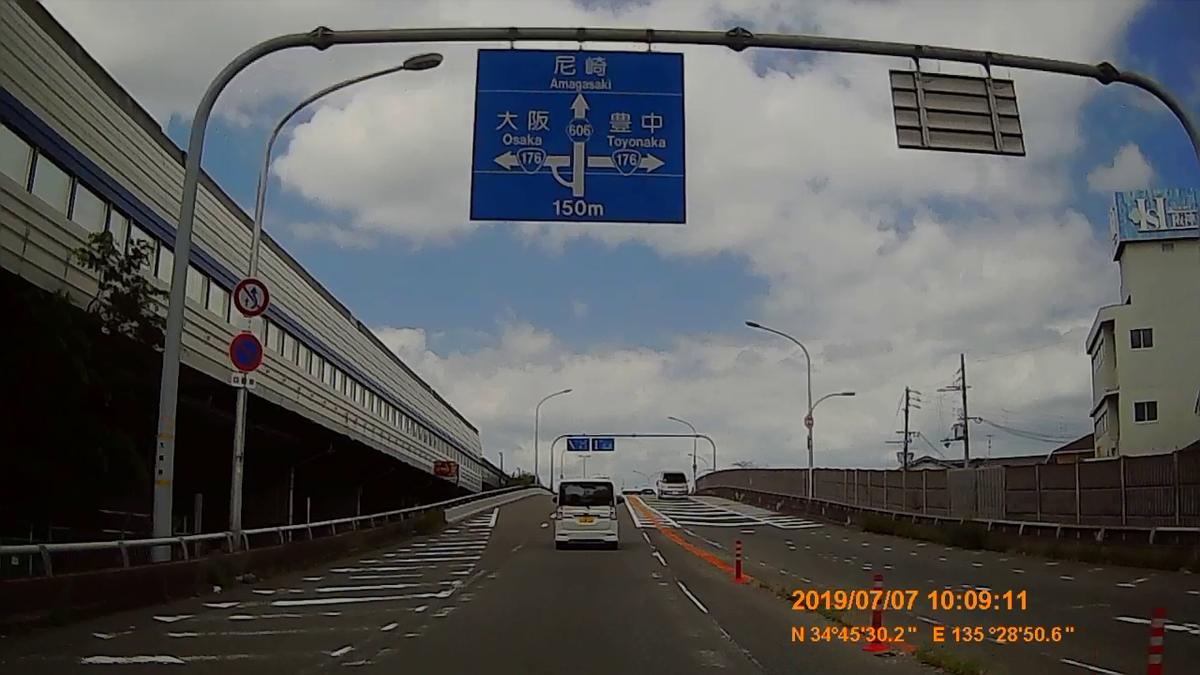 f:id:japan_route:20190901161051j:plain