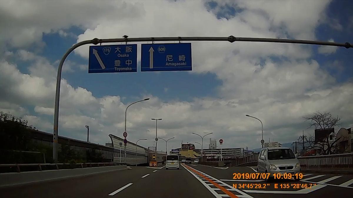 f:id:japan_route:20190901161054j:plain