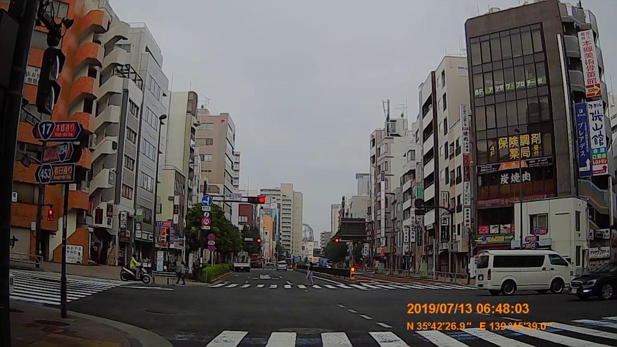 f:id:japan_route:20190905221208j:plain