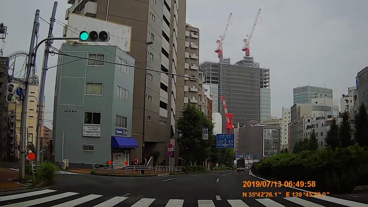 f:id:japan_route:20190905221346j:plain