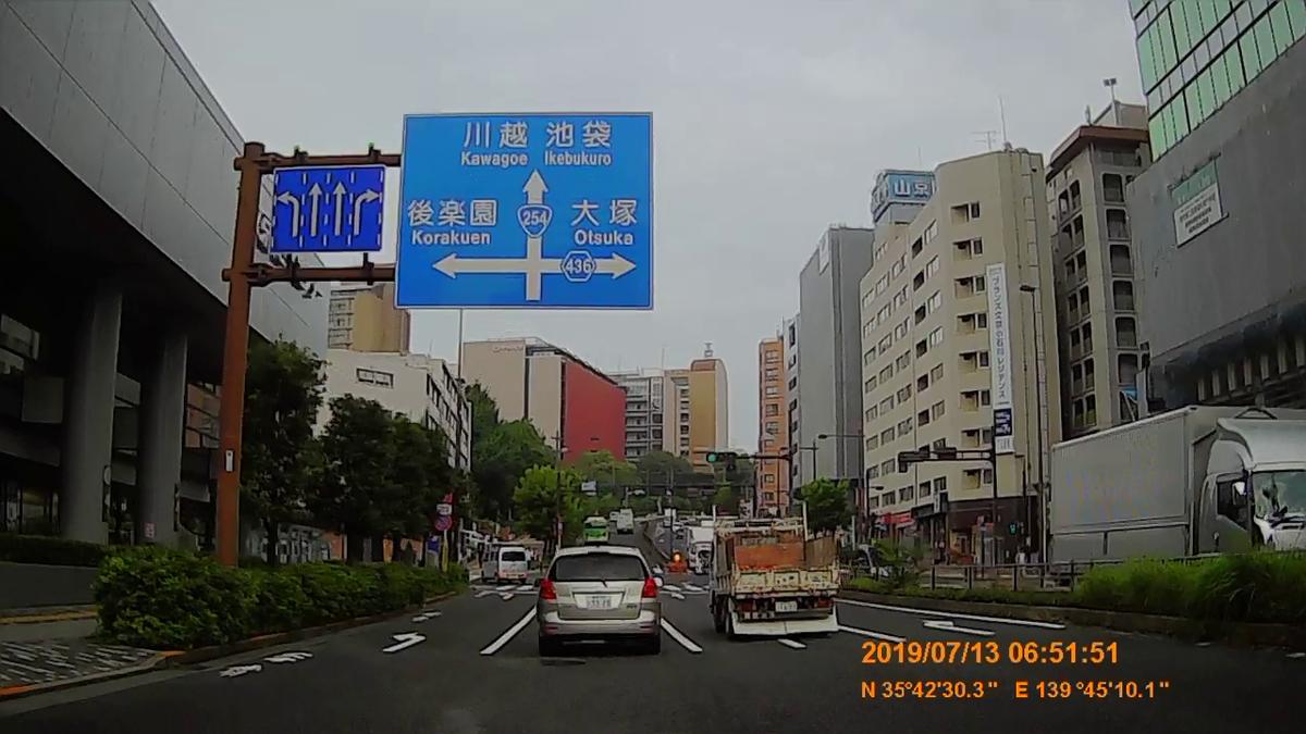 f:id:japan_route:20190905221408j:plain