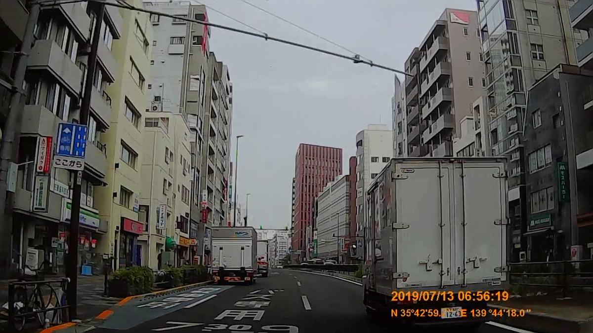 f:id:japan_route:20190905221426j:plain