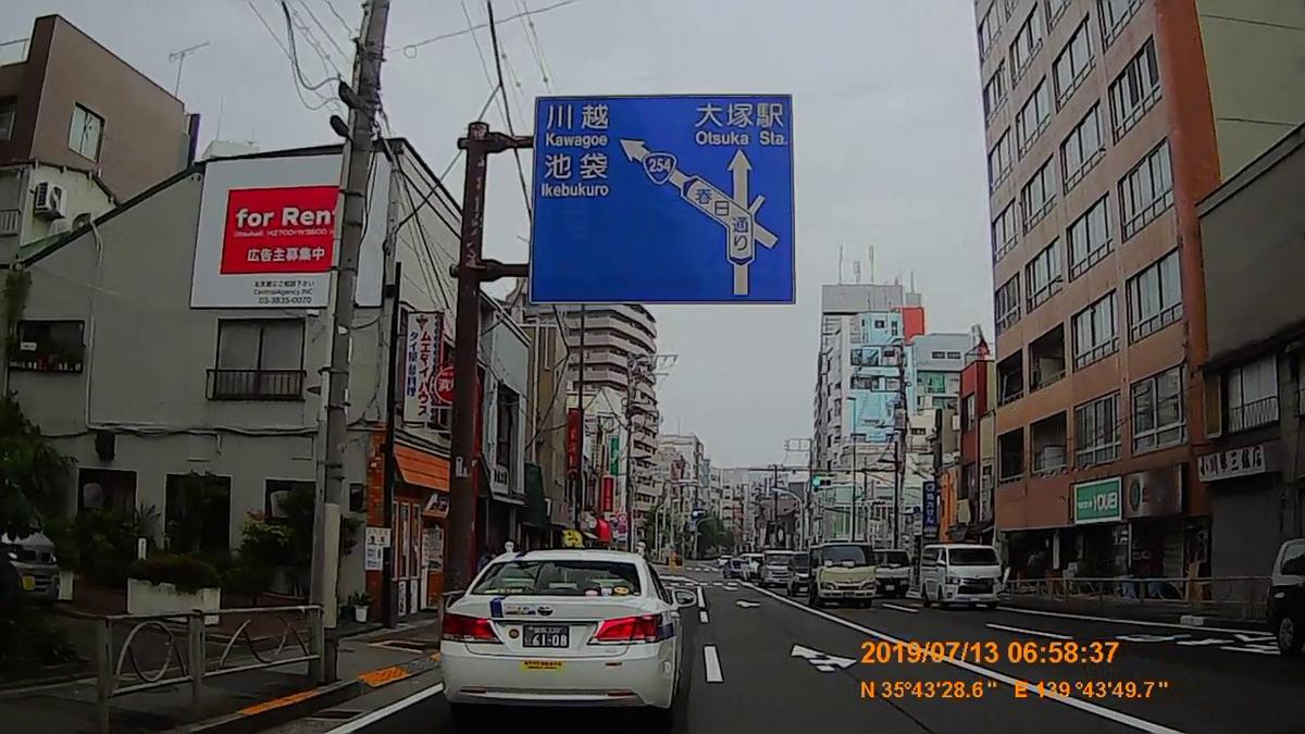 f:id:japan_route:20190905221443j:plain