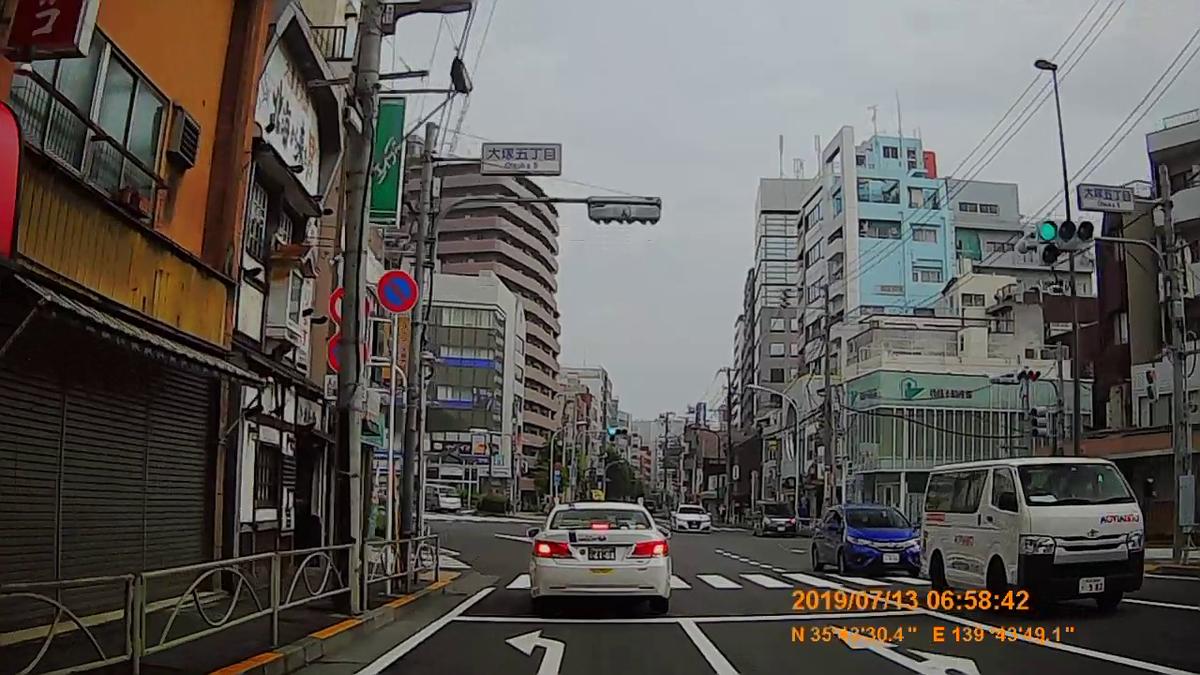 f:id:japan_route:20190905221446j:plain