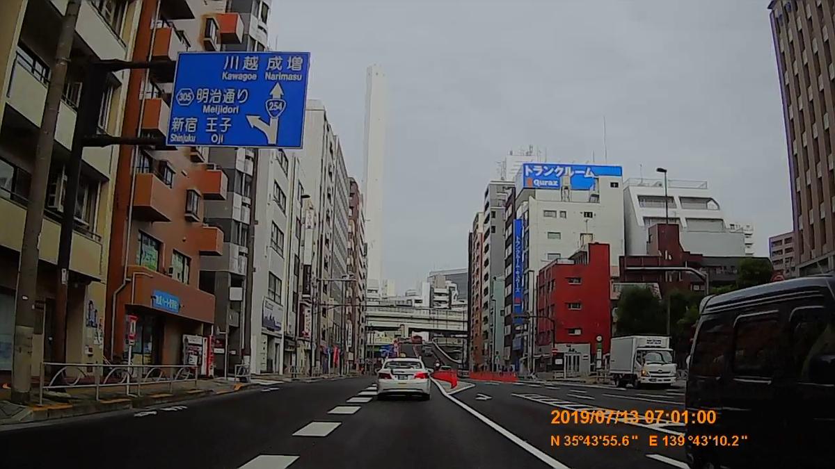 f:id:japan_route:20190905221624j:plain