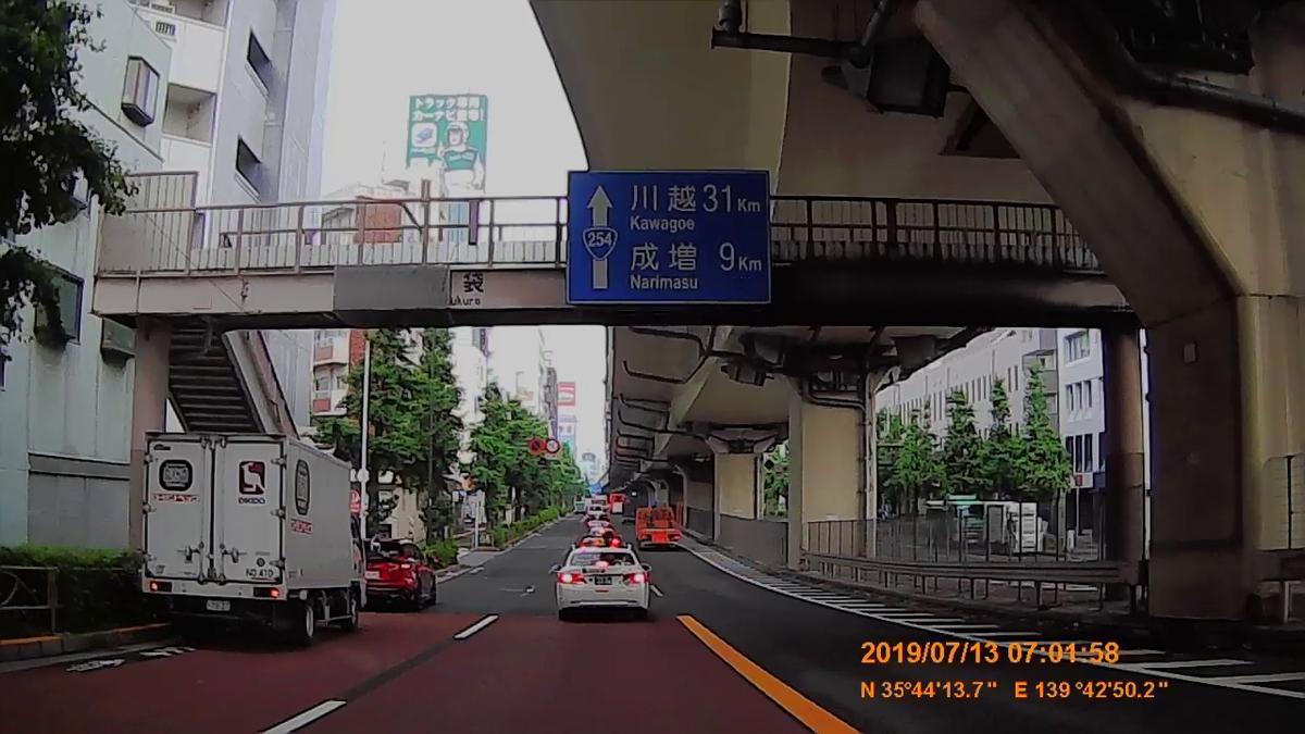 f:id:japan_route:20190905221921j:plain