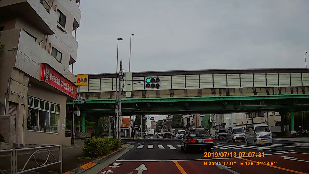 f:id:japan_route:20190905222014j:plain