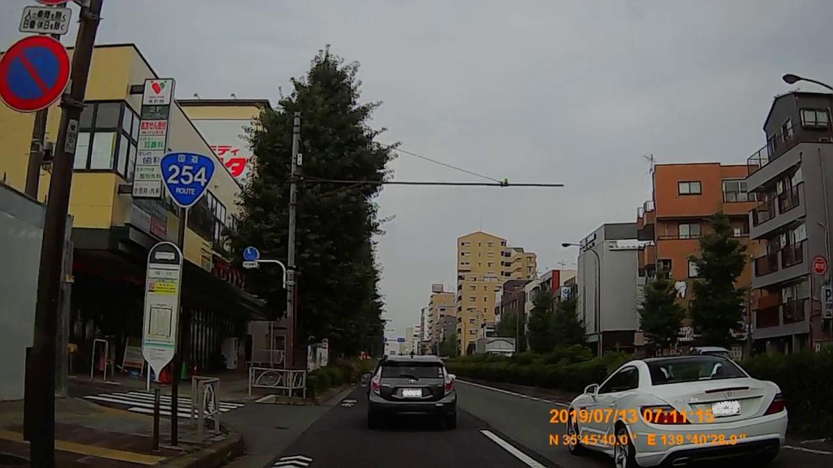 f:id:japan_route:20190905222036j:plain