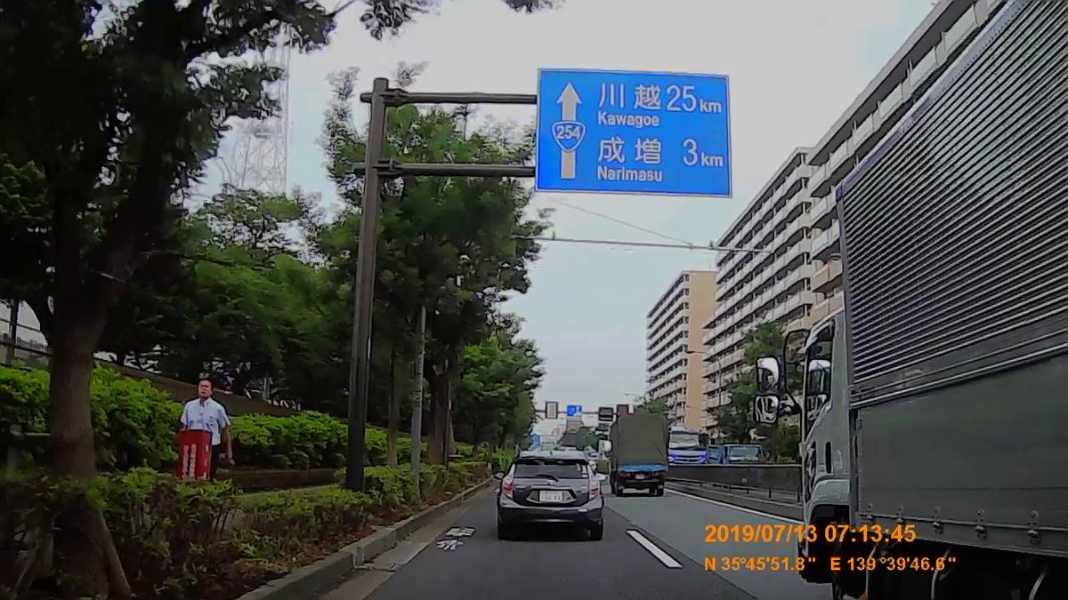 f:id:japan_route:20190905222053j:plain