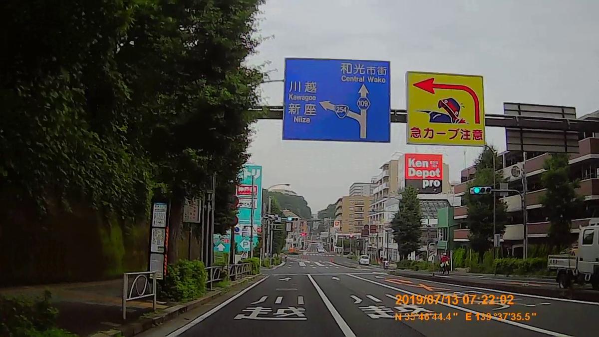 f:id:japan_route:20190905222150j:plain