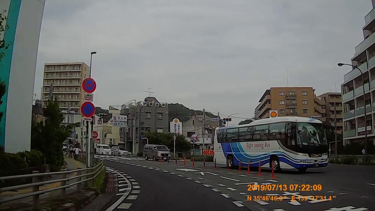 f:id:japan_route:20190905222152j:plain