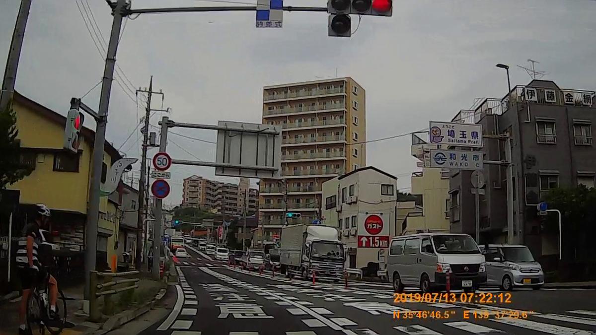 f:id:japan_route:20190905222203j:plain