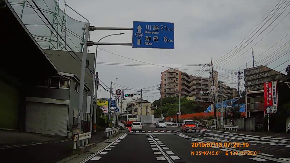 f:id:japan_route:20190905222213j:plain