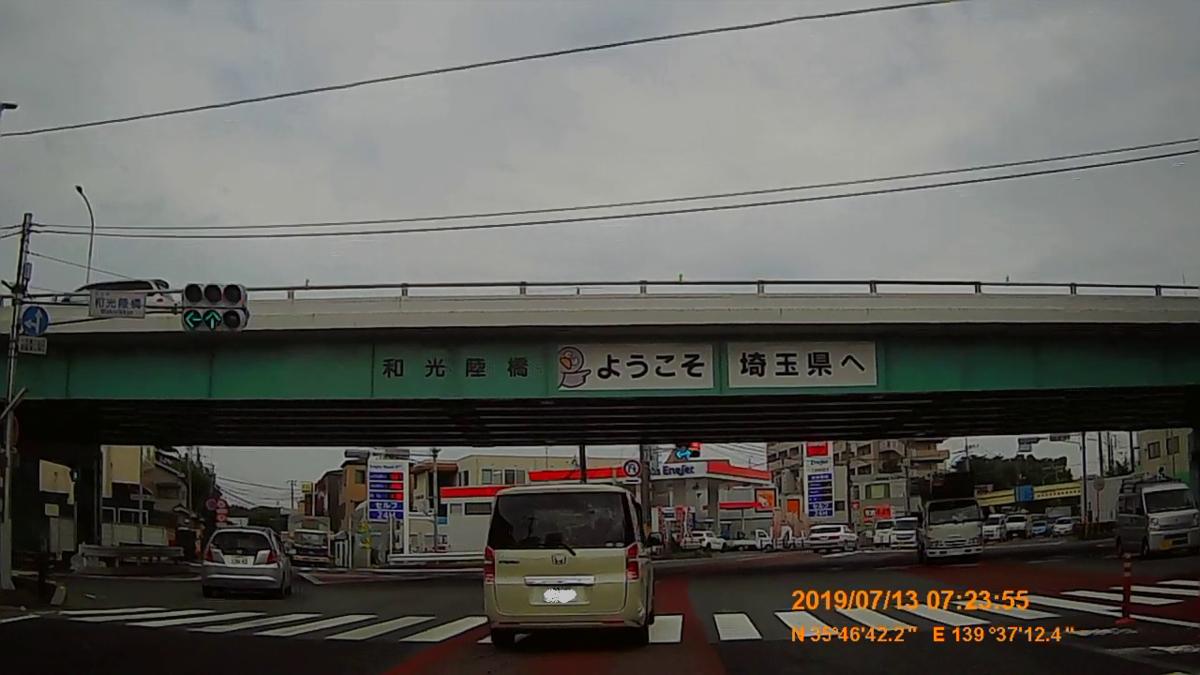 f:id:japan_route:20190905222234j:plain