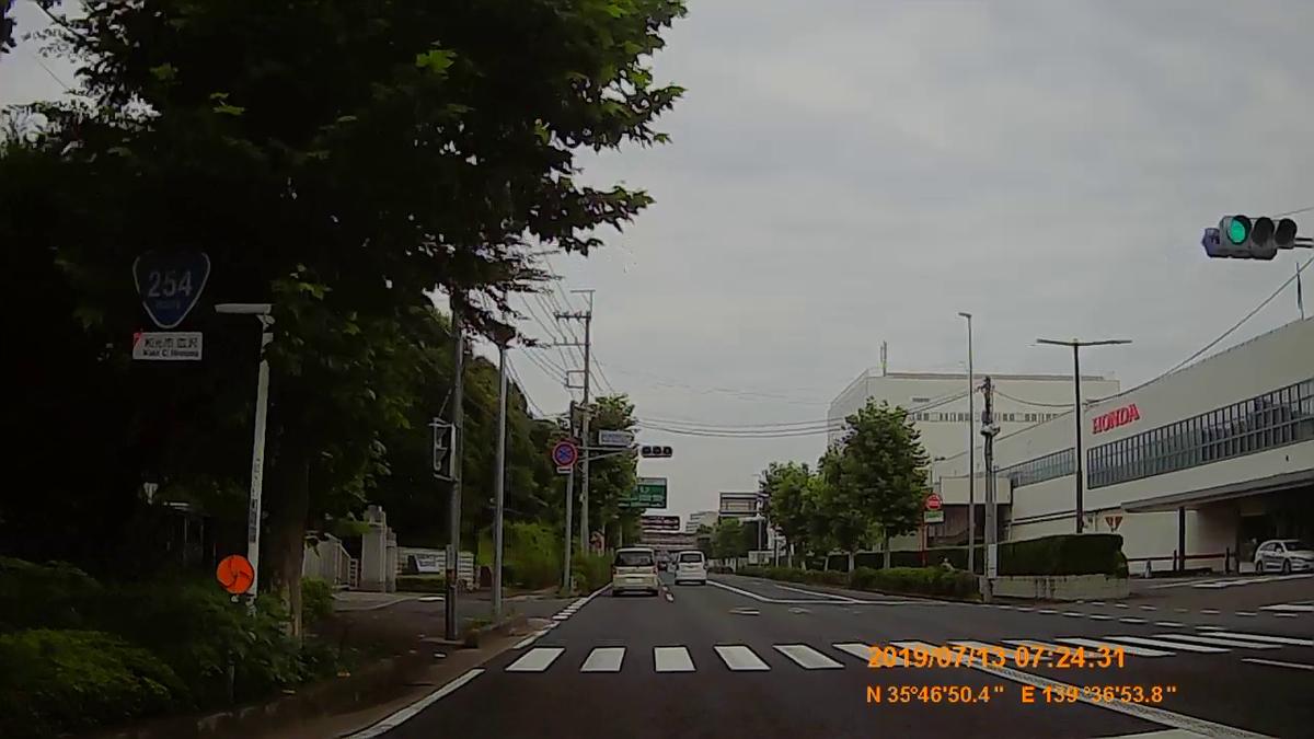 f:id:japan_route:20190905222256j:plain