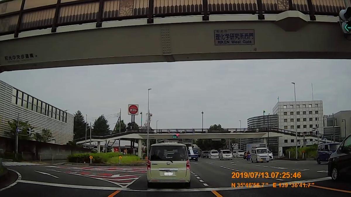 f:id:japan_route:20190905222306j:plain