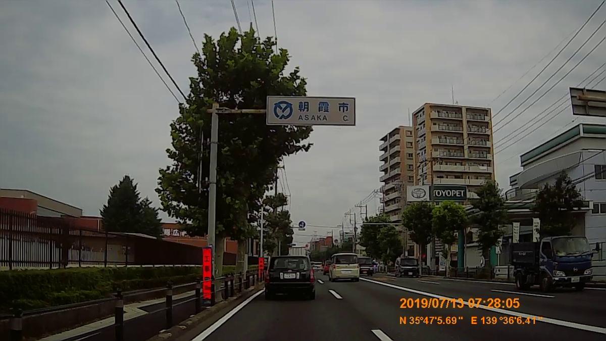 f:id:japan_route:20190905222336j:plain