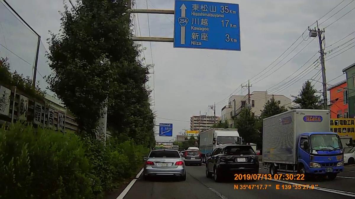 f:id:japan_route:20190905222344j:plain