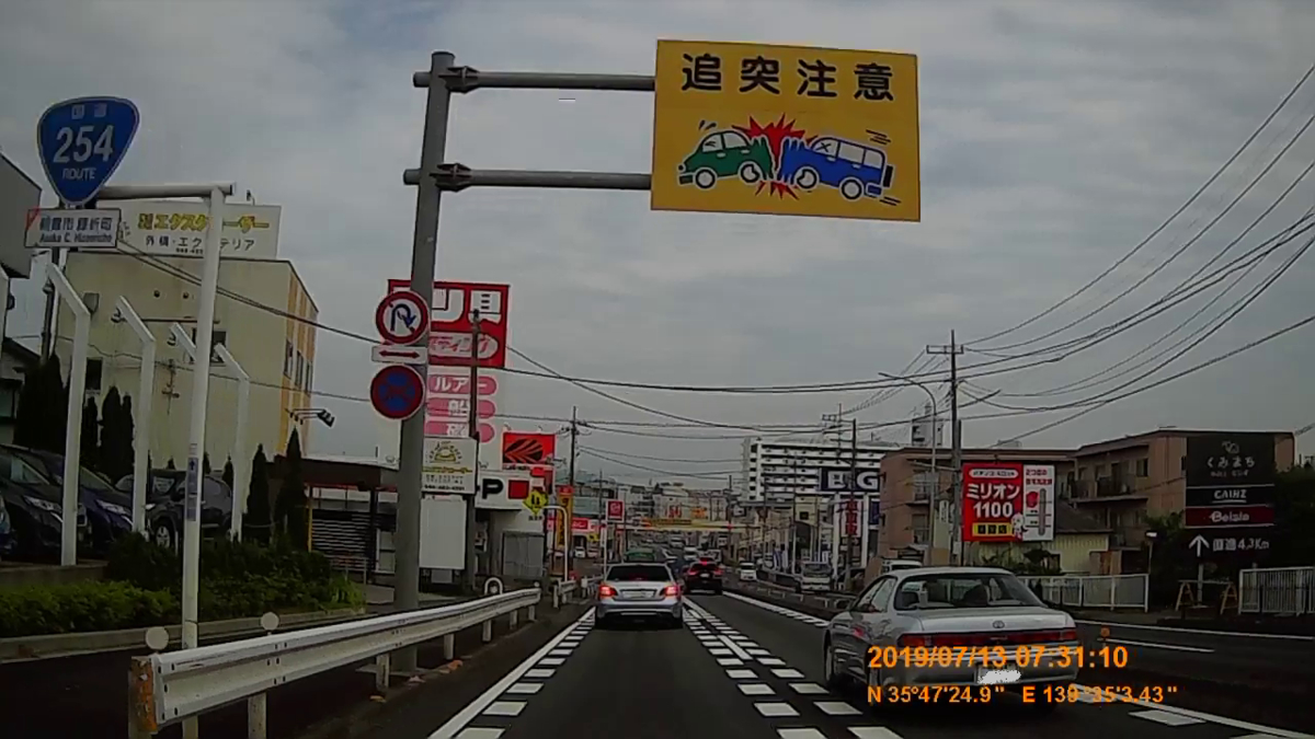 f:id:japan_route:20190905222356j:plain