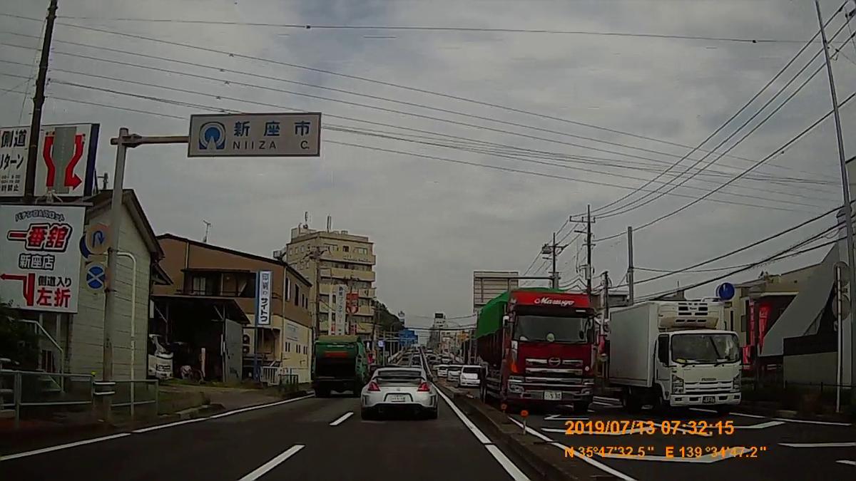 f:id:japan_route:20190905222404j:plain