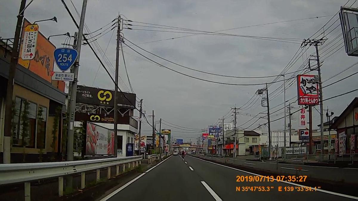 f:id:japan_route:20190905222412j:plain